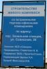 sovhoznaya2b_2.jpg